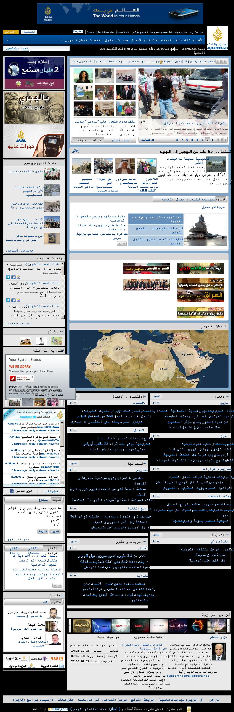 Al Jazeera at Saturday May 18, 2013, 1:11 a.m. UTC