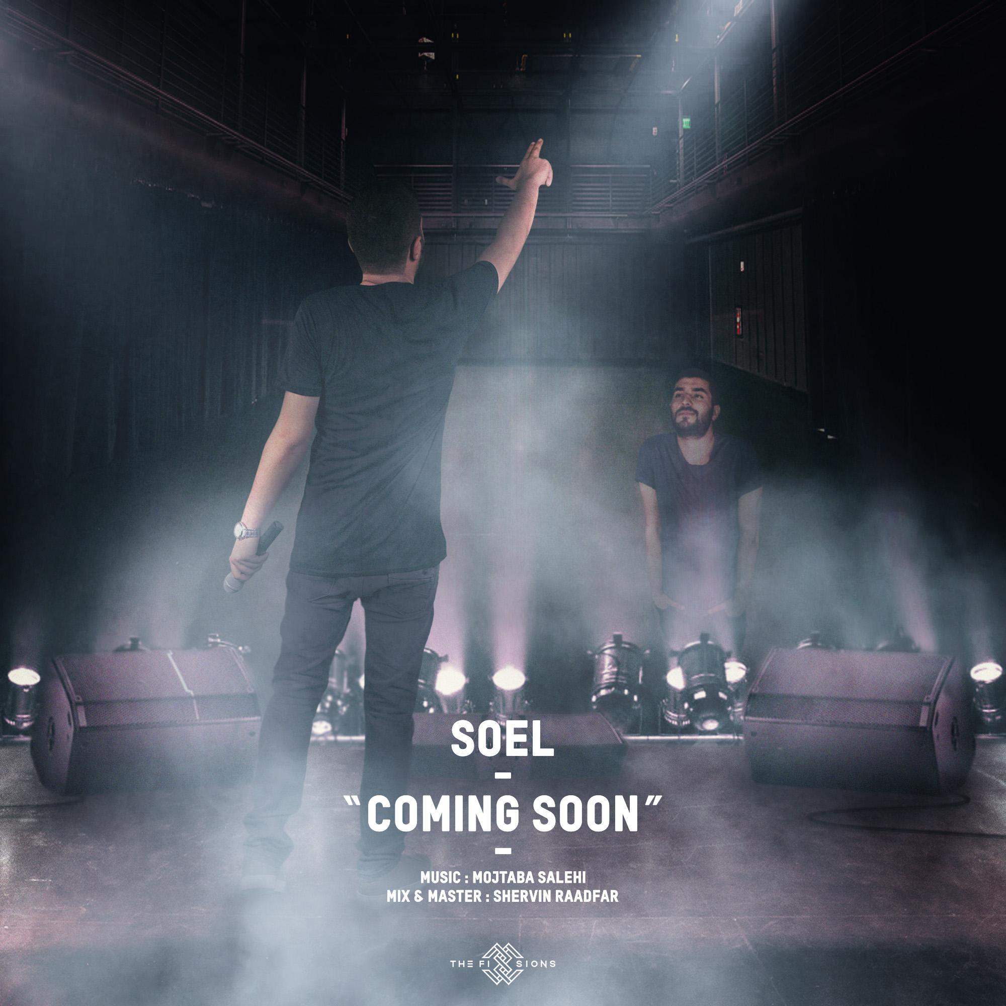 دانلود موزیک جدید و بسیار زیبای سئل به نام کامینگ سون