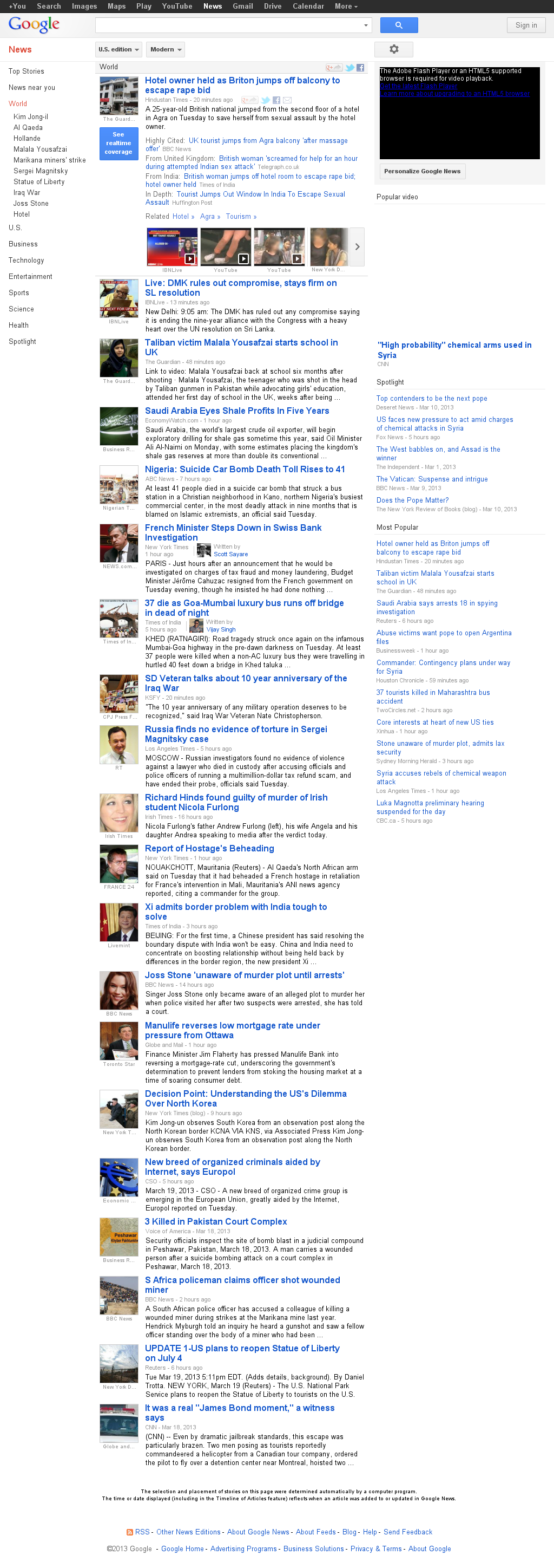 Google News: World at Wednesday March 20, 2013, 4:12 a.m. UTC
