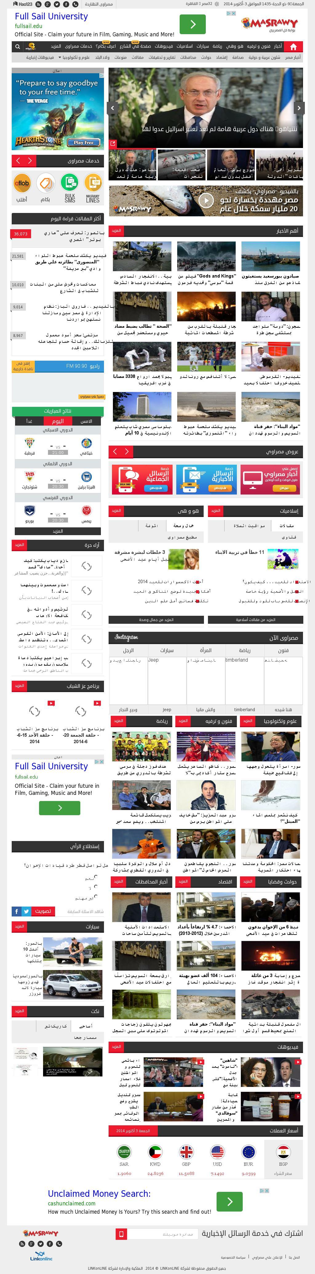 Masrawy at Friday Oct. 3, 2014, 8:08 a.m. UTC