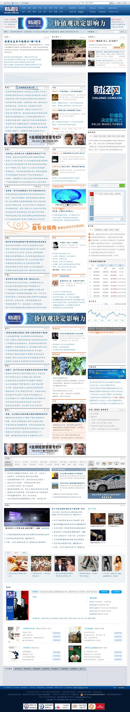 Caijing at Thursday May 11, 2017, 7:02 p.m. UTC