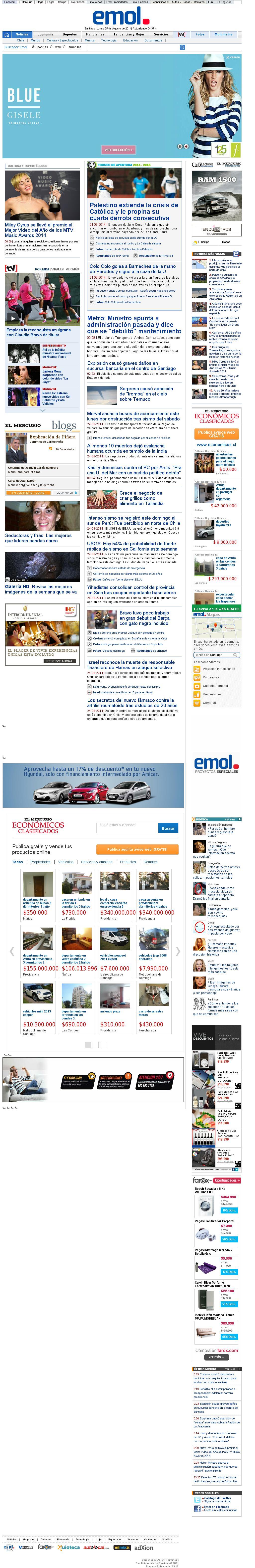 emol at Monday Aug. 25, 2014, 10:05 a.m. UTC